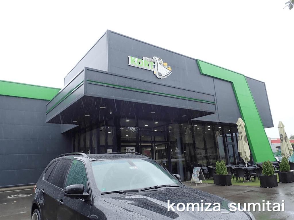 f:id:Komiza_sumitai:20191006213605p:image