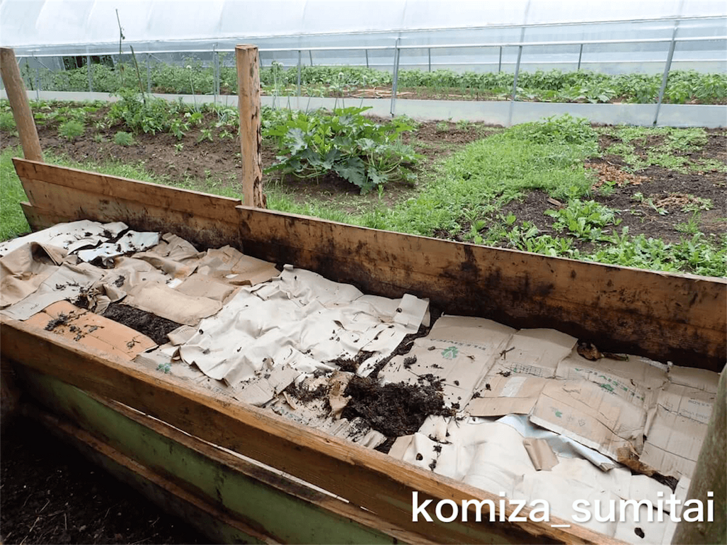 f:id:Komiza_sumitai:20191006213929p:image
