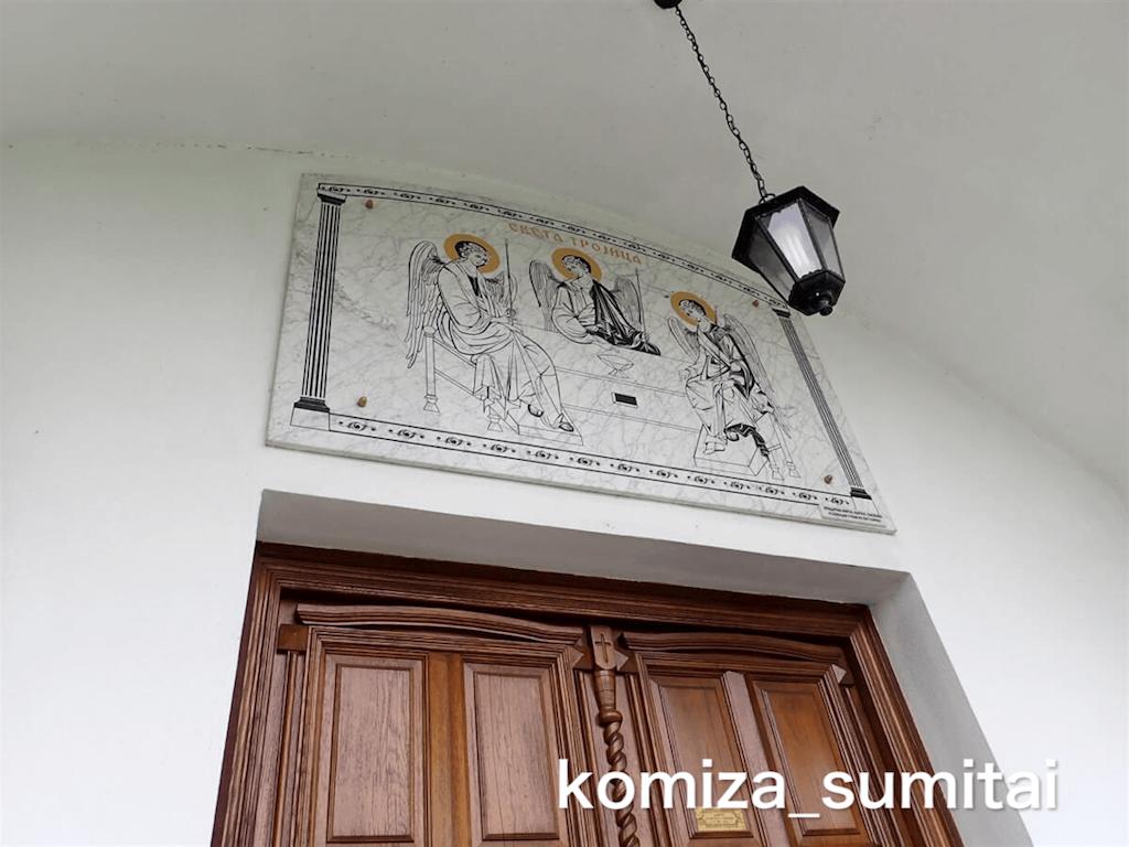 f:id:Komiza_sumitai:20191006214052p:image