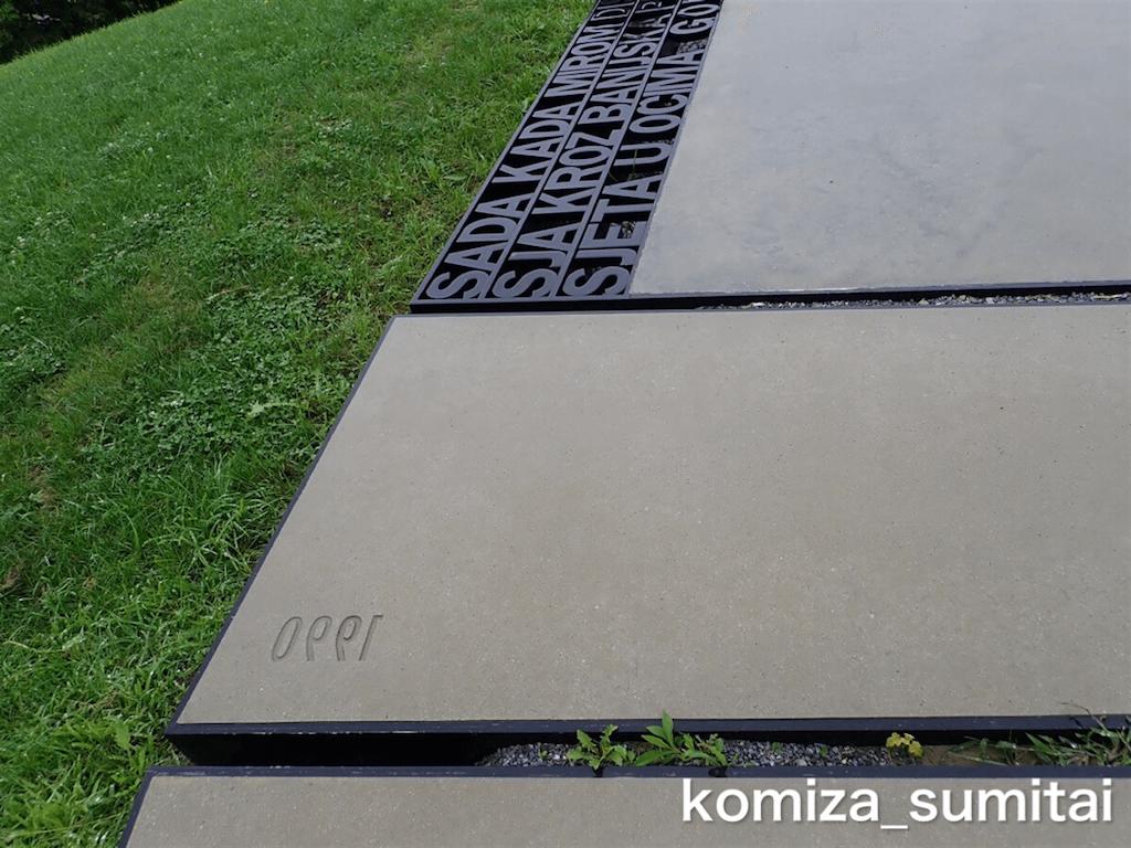 f:id:Komiza_sumitai:20191006214112p:image