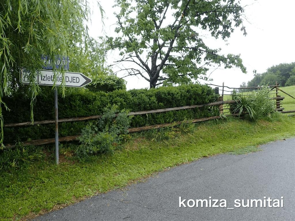 f:id:Komiza_sumitai:20191006214148p:image