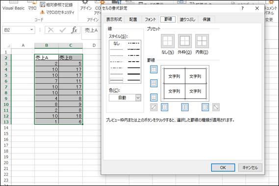 f:id:Kommaim:20200112125610p:plain