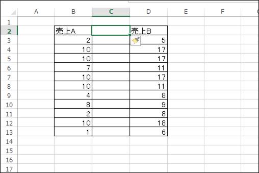 f:id:Kommaim:20200112125651p:plain