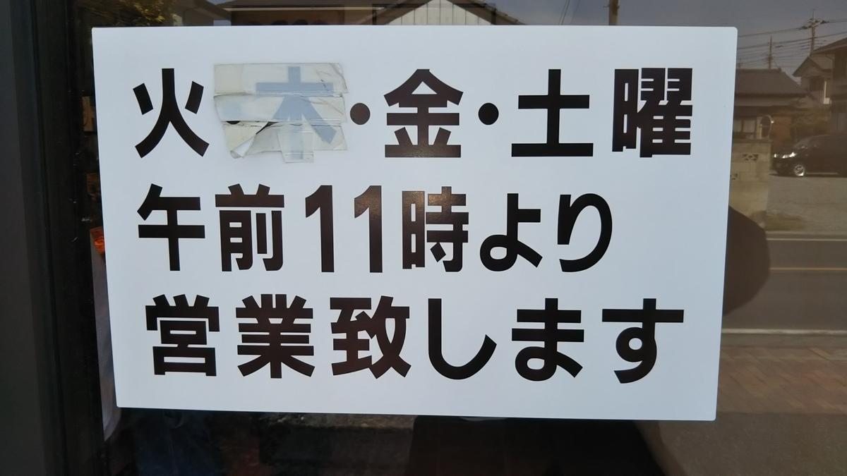 f:id:Komugimama:20200329044311j:plain