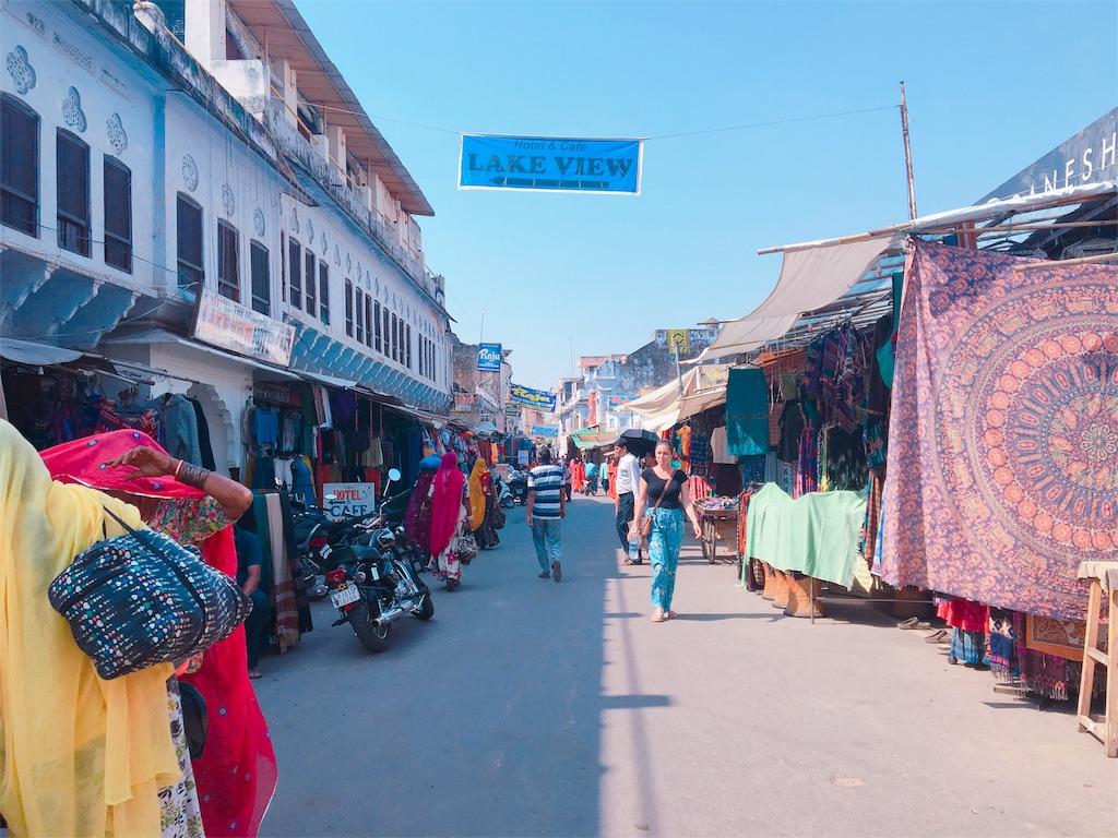f:id:Kona-india:20161101060333j:image