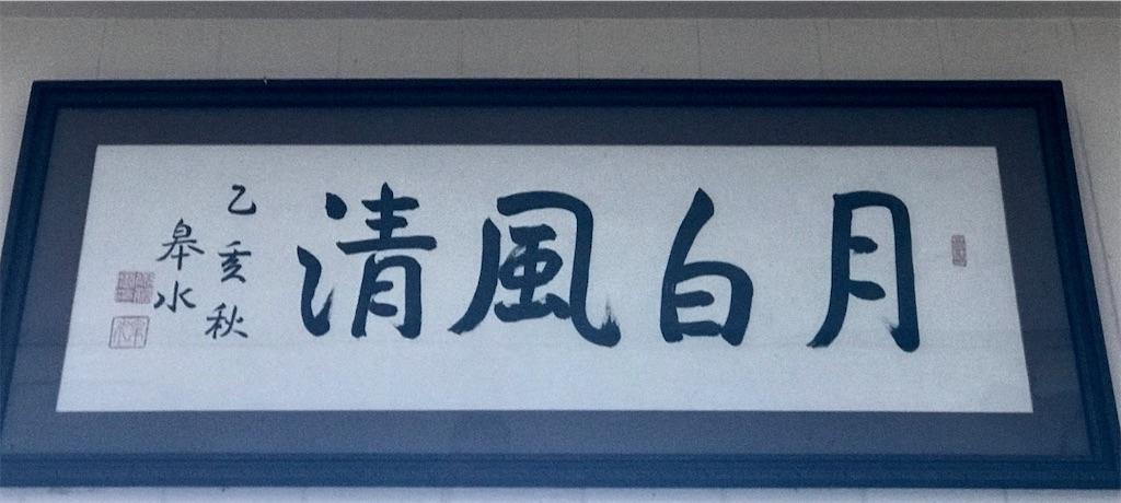 f:id:KonaHawaii:20210225161750j:image