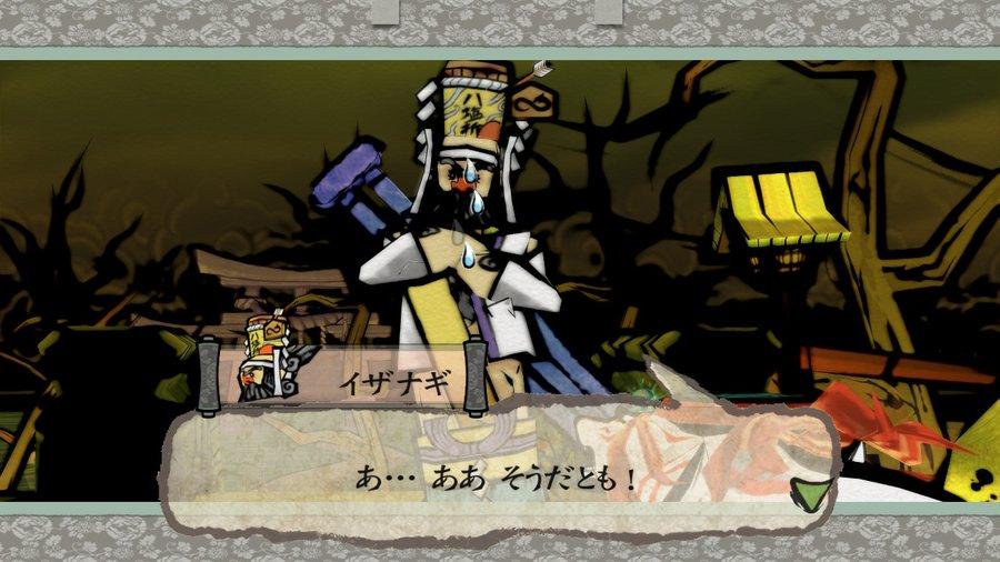 f:id:Kongame:20200620102118j:plain