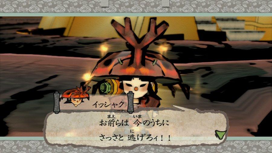 f:id:Kongame:20200620104149j:plain