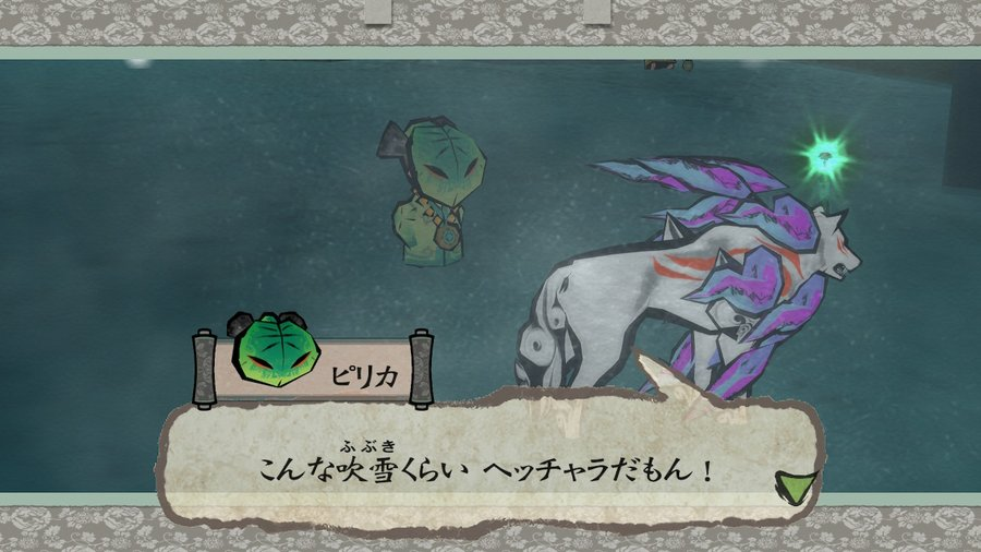 f:id:Kongame:20200621075200j:plain