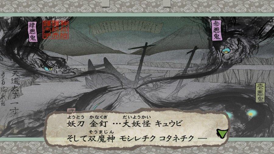 f:id:Kongame:20200621142140j:plain