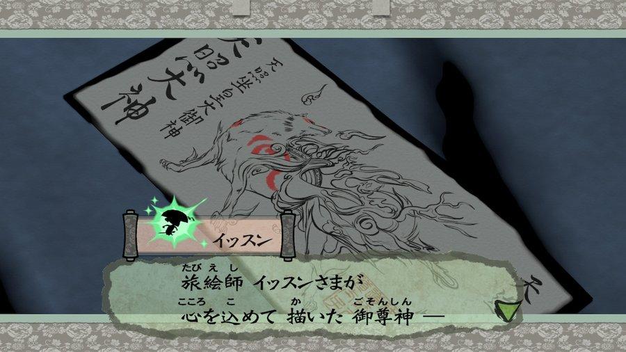 f:id:Kongame:20200621171710j:plain