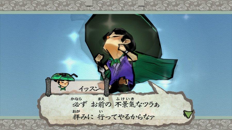 f:id:Kongame:20200621172900j:plain