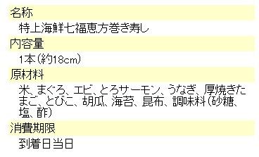f:id:Konomix:20170123061942j:plain