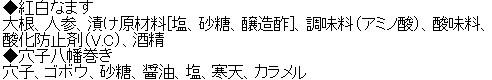 f:id:Konomix:20170123062723j:plain