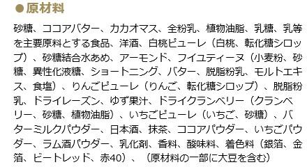 f:id:Konomix:20170130065802j:plain