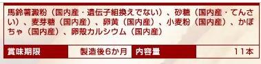 f:id:Konomix:20170215232649j:plain