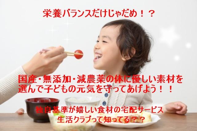 f:id:Konomix:20170311065334j:plain