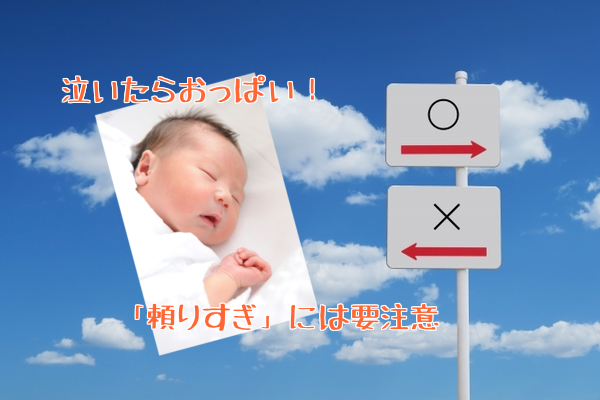 f:id:Konomix:20170604154656p:plain
