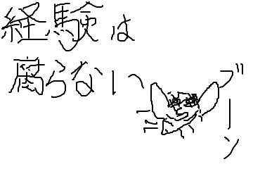 f:id:Koppe:20201230220144p:plain