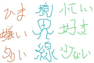 f:id:Koppe:20210105235612p:plain