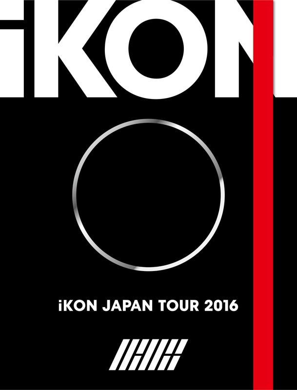 f:id:Korea98:20170130235405j:plain