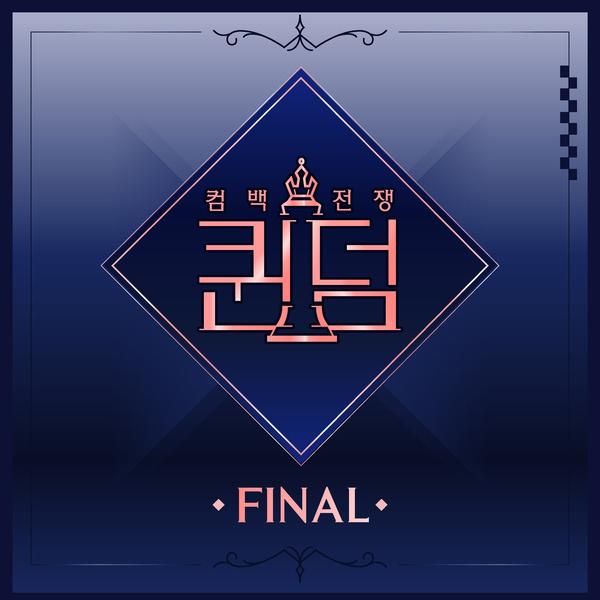 f:id:Korean-yeonye:20191103024822j:plain