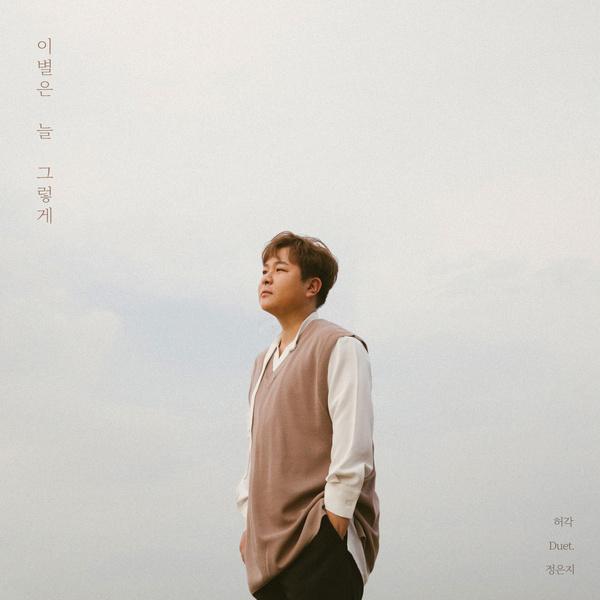 f:id:Korean-yeonye:20191103173843j:plain