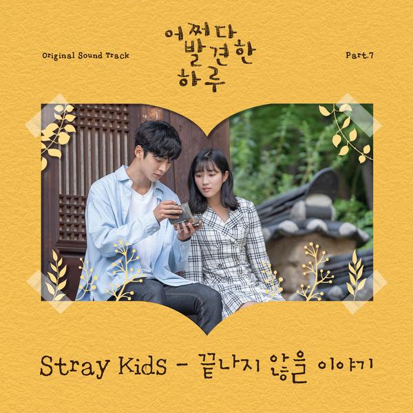 f:id:Korean-yeonye:20191107183004j:plain