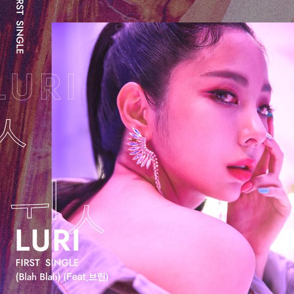 f:id:Korean-yeonye:20191115191043j:plain