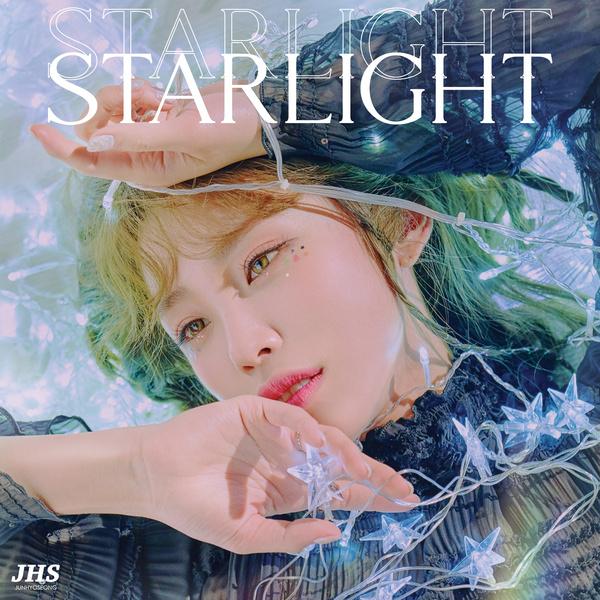 f:id:Korean-yeonye:20191121182728j:plain