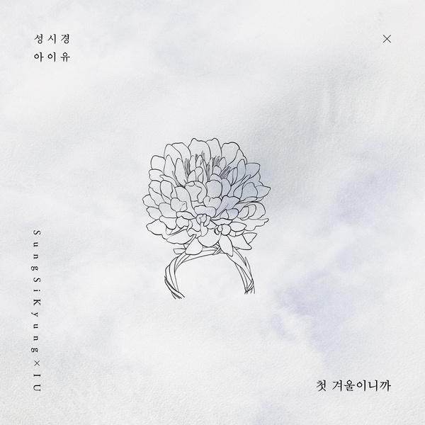 f:id:Korean-yeonye:20191209204356j:plain