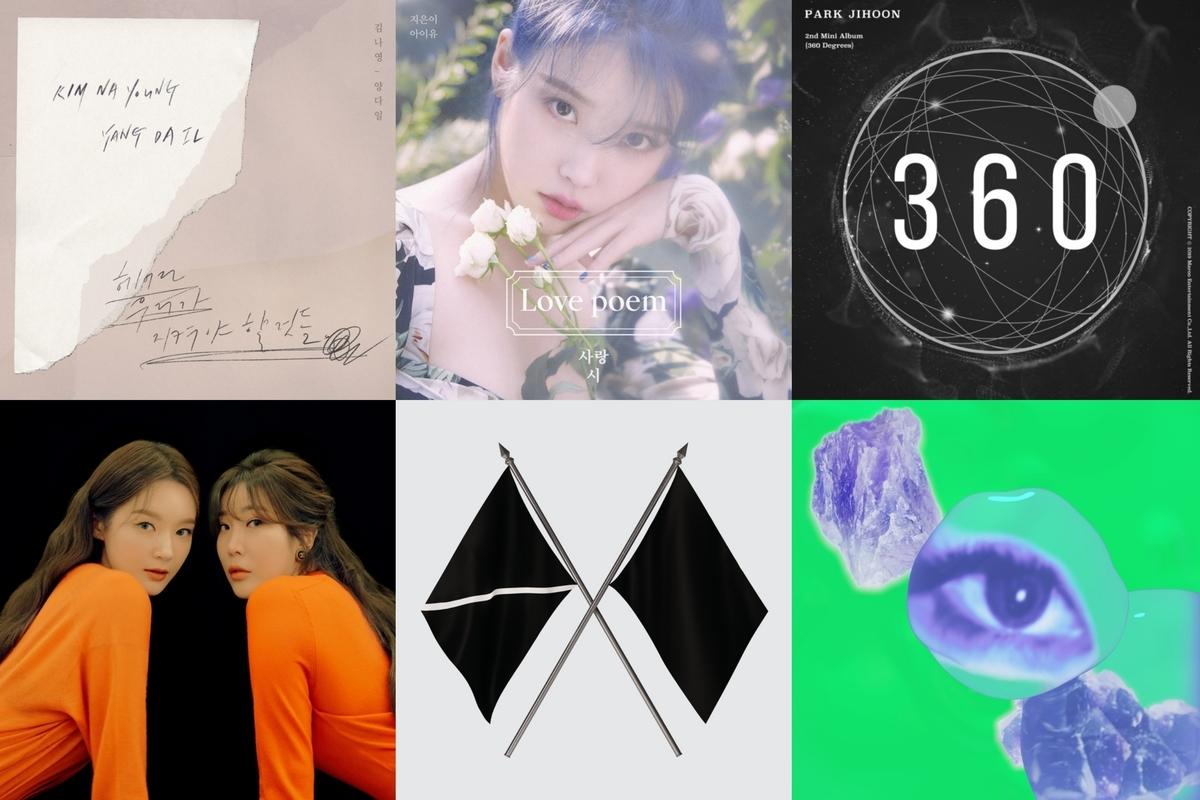 f:id:Korean-yeonye:20191209234143j:plain