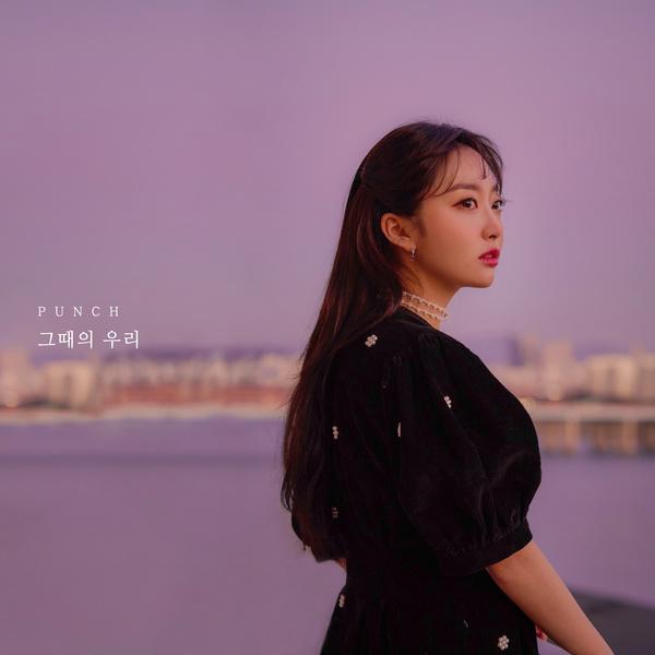 f:id:Korean-yeonye:20191217183034j:plain