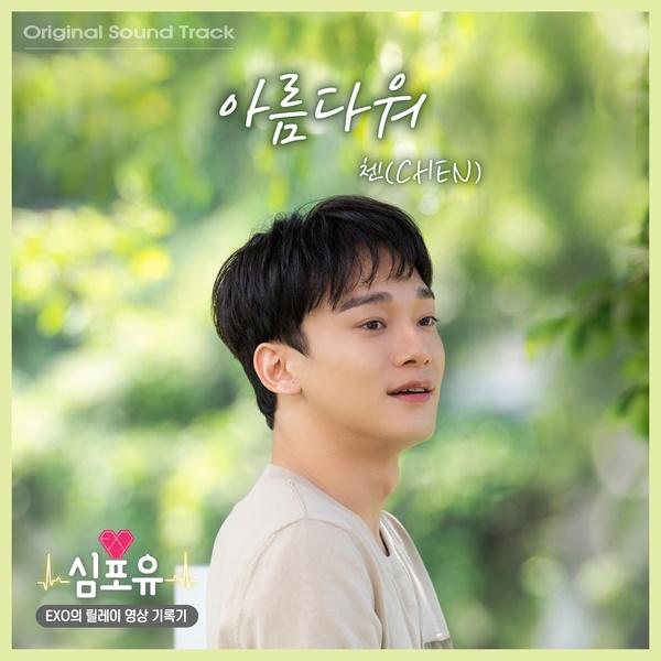 f:id:Korean-yeonye:20191219194508j:plain