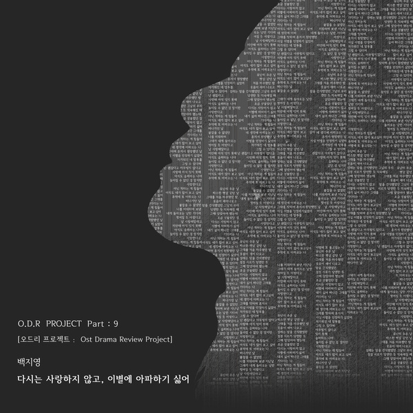 f:id:Korean-yeonye:20191222212152j:plain