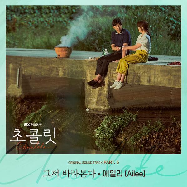 f:id:Korean-yeonye:20191223133239j:plain