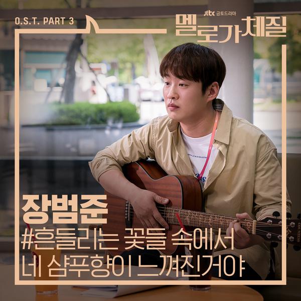 f:id:Korean-yeonye:20191227214629j:plain