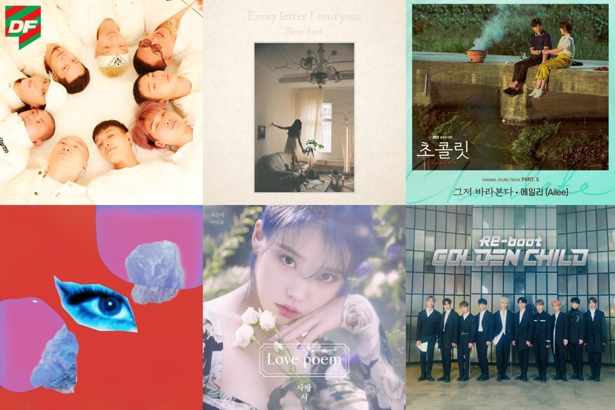 f:id:Korean-yeonye:20191230135113j:plain