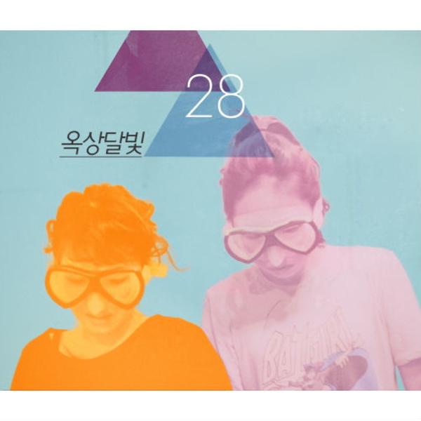 f:id:Korean-yeonye:20200101115803j:plain