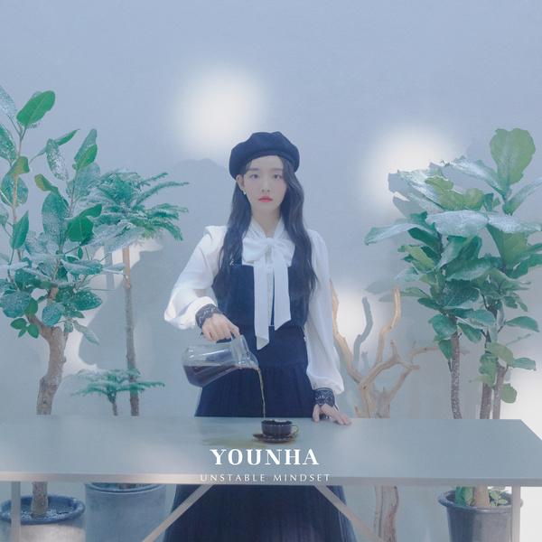 f:id:Korean-yeonye:20200106195003j:plain
