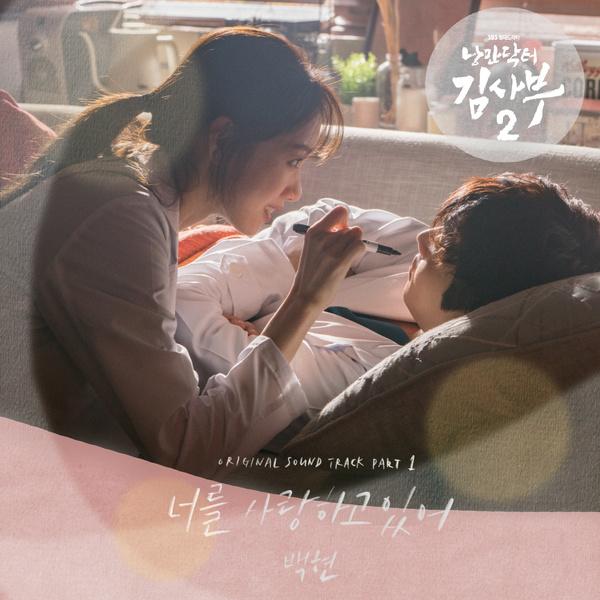 f:id:Korean-yeonye:20200107183628j:plain