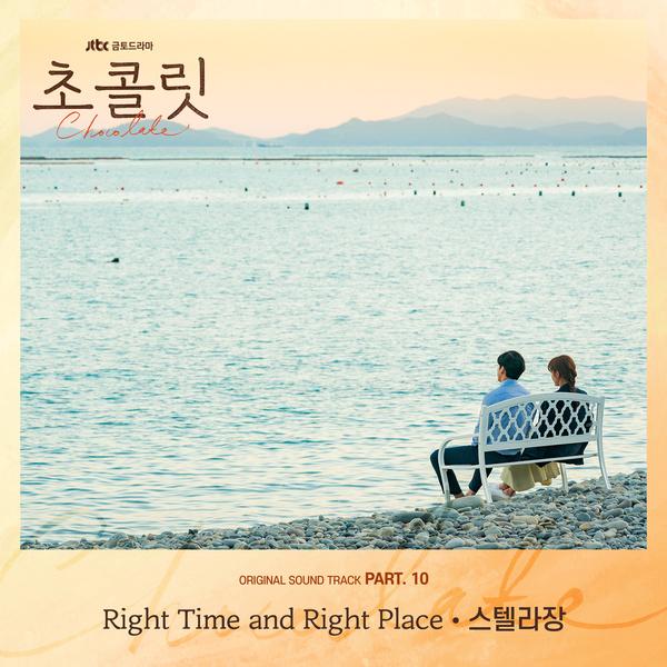f:id:Korean-yeonye:20200113013757j:plain