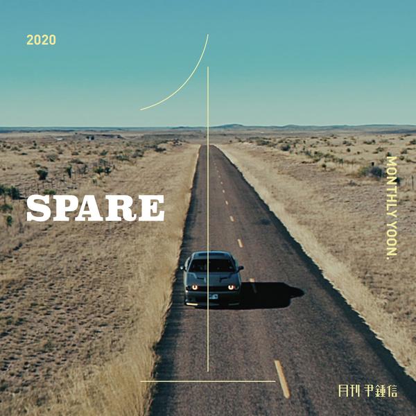 f:id:Korean-yeonye:20200114111333j:plain