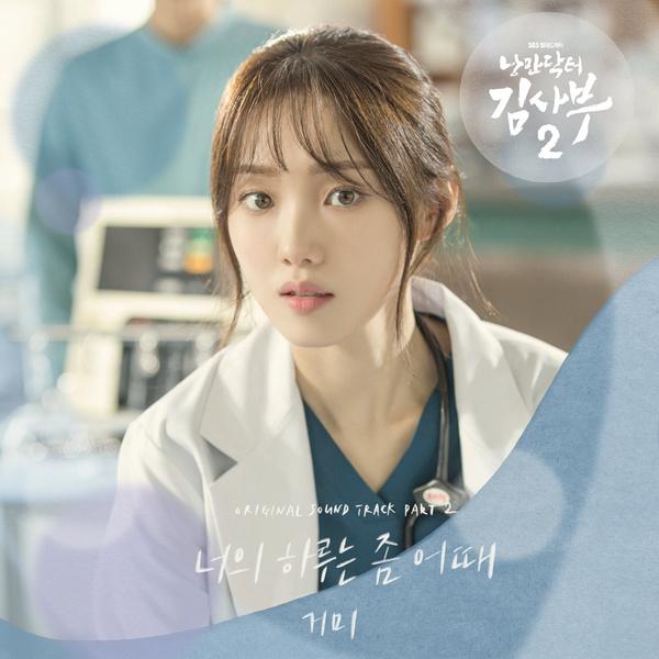 f:id:Korean-yeonye:20200114222731j:plain