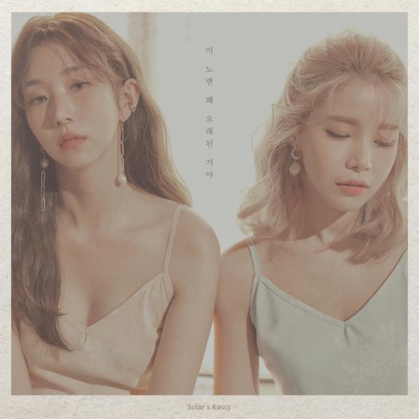 f:id:Korean-yeonye:20200116225952j:plain