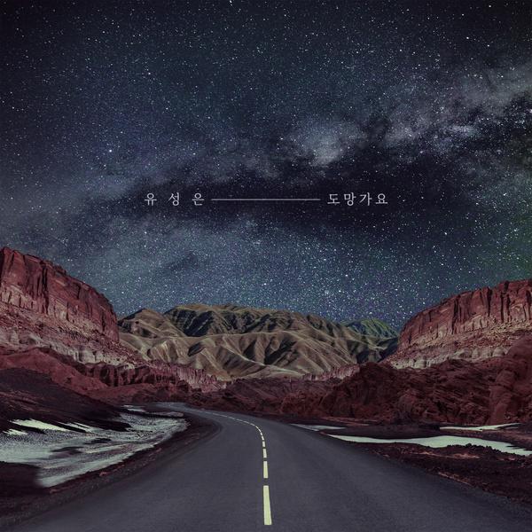 f:id:Korean-yeonye:20200119114015j:plain