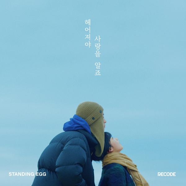 f:id:Korean-yeonye:20200119214322j:plain