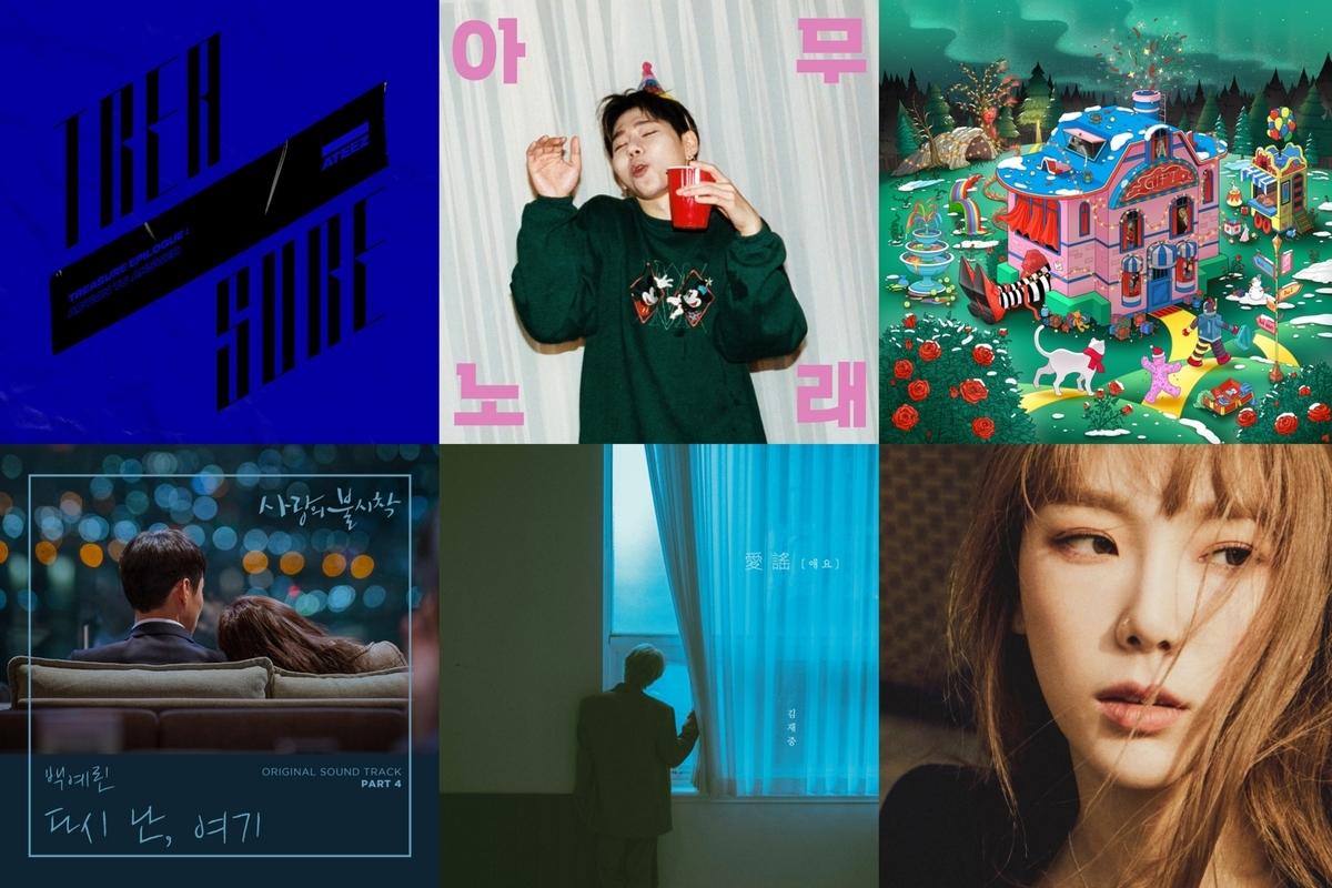f:id:Korean-yeonye:20200120233728j:plain