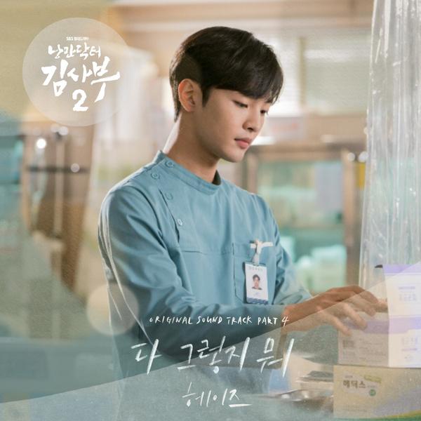 f:id:Korean-yeonye:20200122043058j:plain