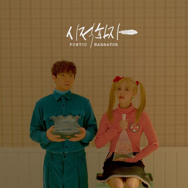 f:id:Korean-yeonye:20200124095213j:plain